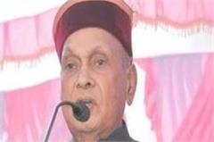 village servants to from the job dismissed to do but what said dhumal