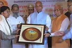 11 scientist awarded the haryana science ratna award