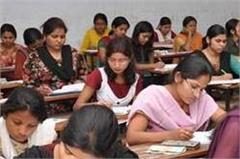 hpu and teachers phd entrance examination by giving discount