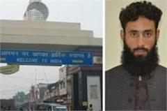 fir registered against 5 people in mehrajanganj on terrorist naseer