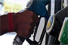 petrol pumps in punjab