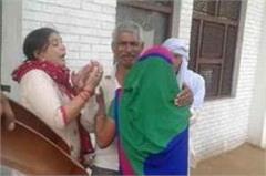 martyr of bulandshahr died in jammu kashmir weeds in village