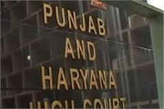 hooda multiple plot allotment case