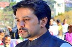 anurag said congress several of big leader in september bjp will join