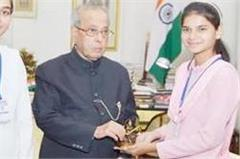 president honored women students