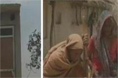 102 year old mother in law does not have toil daughter in law toilet
