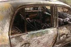 burnt car found in fatehabad