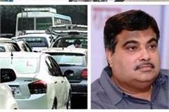transport minister in jam