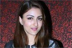 soha ali khan hanged in big trouble