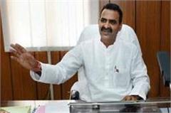 bailan bsp clashes over saharanpur riots said 2 former mlas riot