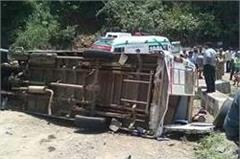 roam came with tourist terrible accident bus overturn from 2 painful death