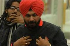 next hearing on sidhu s comedy show will be on august 2