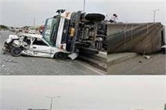 karnal national highway big event