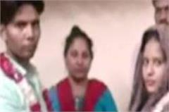 couple got married in police station