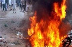 report of saharanpur violence sent to up home ministry