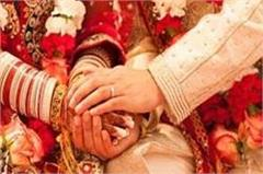 woman beats up husband at venue of his second marriage