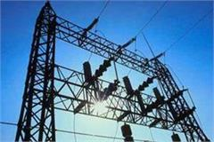 nakodar does not have electricity