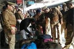 on the information of the bomb at lucknow junction railway station