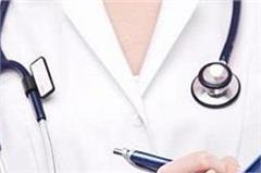 mbbs to the students found relief read full news
