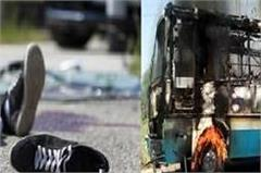 student dies due to roadways bus