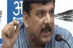 condition of uttar pradesh has become worse  sanjay singh