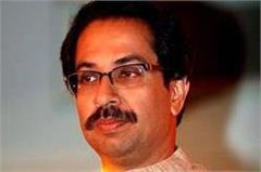 uddhav thackeray will visit ramlala on june 15 in ayodhya