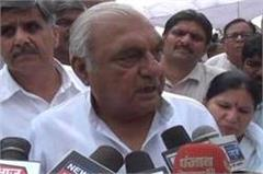 hooda demand government giving financial support to the families