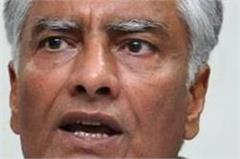 jakhar welcomes decision to abolish kurki