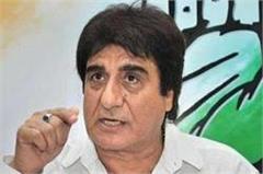 raj babbar hit out on modi government
