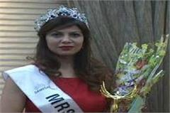 shweta athawal becomes misses india