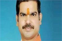 madhya pradesh leader online sex racket