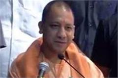 when i created cm people said modi samyot sat on the sample yogi