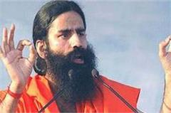 baba ramdev gave advise china after dolaam controversy