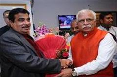 haryana will also have water buses