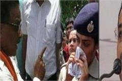 keshav maurya defends mla who mistreated women ips officer