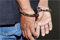 ncb team arrested three drug smugller