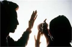woman raised creepy step from upset to husband  s quarrel