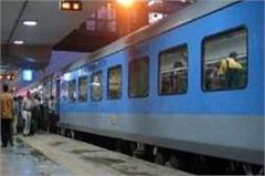 railways impose passengers without tickets