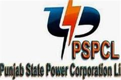garg and sharma will be the beneficiary of power corporation appointment