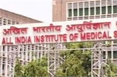 proposed aiims can be made big issue in assembly elections