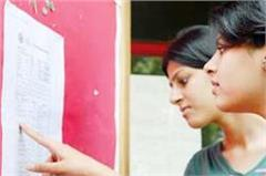 hpu declared the first semester test result after 7 months
