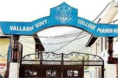 b walk course will start in two subjects in mandi college