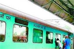 coach number not written on any coach of century express