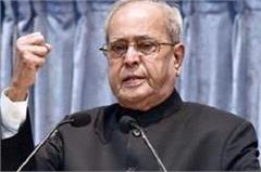education health and employment are necessary pranab