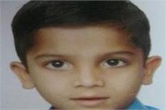 10 year old innocent death