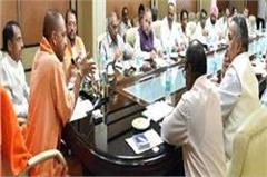 yogi cabinet approves gst