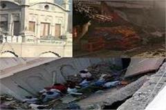panipat gurudwara incident 5 dead