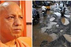 yogi sarkar failed pwd not make roads crater free
