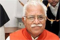 khattar can change its electoral constituency