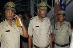 grp police alert on eid festival